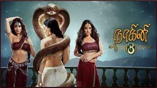 Nagini 3 official  promo || Mouni Roy,Arjun Bijlani,Adaa Khan