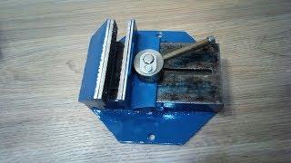 Тиски с быстрозажимным механизмом своими руками.Vise with quick-action clamping mechanism.