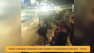 Tiada laporan pemandu bas rempuh kenderaan dipukul – Polis