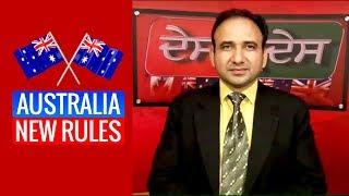 Australia Student Visa Updates - Oct. 2017 New Rules
