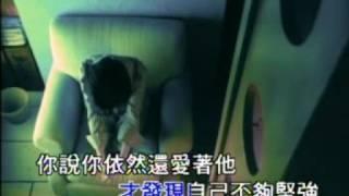 方文琳1998年【困砂】MV