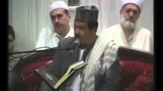 Qari Abdurrahman Sadien - Tilawat-e-Quran