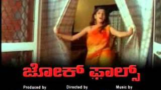 Joke Falls Kannada Movie Trailer