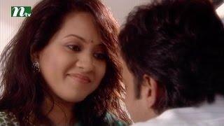 "Romantic Bangla Telefilm ""Shopner Shuru"" l Reaz, Tarin l Drama & Telefilm"