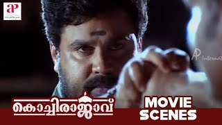 Malayalam Movie | Kochi Rajavu Malayalam Movie | Dileep Manhandles Student Leader