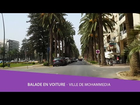 Balade en voiture 🚘 ville de Mohammedia 1 Maroc