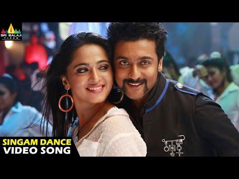 Xxx Mp4 Singam Yamudu 2 Songs Singam Dance Video Song Suriya Hansika Anushka Sri Balaji Video 3gp Sex