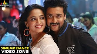 Singam (Yamudu 2) Songs | Singam Dance Video Song | Suriya, Hansika, Anushka | Sri Balaji Video