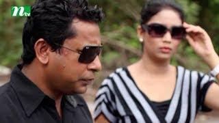 Bangla Natok - Ochena Protibimbo | Episode 71 | Mosharraf karim | Mishu sabbir | Mahfuz | Urmila