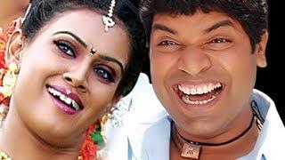 Gondya Martay Tangda | Full Marathi Movie