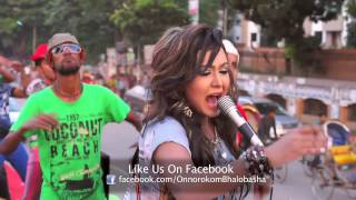 Bangla Movie Item Song ( 2013 )