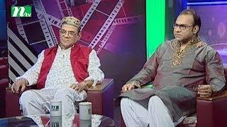 Special Progrmme : Khol Nayok | Ahmed Sharif, Misha |Saifullah Saif, Anwar