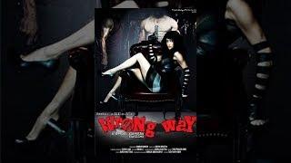 WRONG WAY Nepali Movie Official Trailer 2016 | Nepali Thriller Movie Ft. Jiya KC