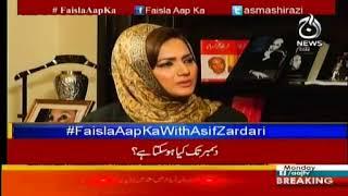 Oct 9  Faisla Aap Ka: Interview of Asif Ali Zardari watch in this video