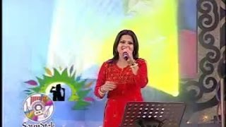 Chompa Bonik - Meghla Diney   Rangdhonu Album   Bangla Video Song