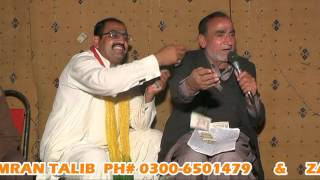 Haji Hayat Bhatti | Wedding of Captan Zaigham Abbas | Sargodha