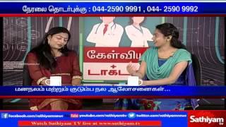 Kelviyum Doctor-um: Dr. Abhilasha | Part 2 | Sathiyam TV News