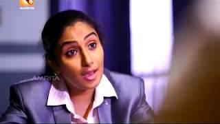 Kali Gandaki | #149 |  Mysterious Serial by Amrita TV | Directed by Madhupal