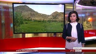 BBC Pashto TV, Naray Da Wakht: 19 Feb 2018