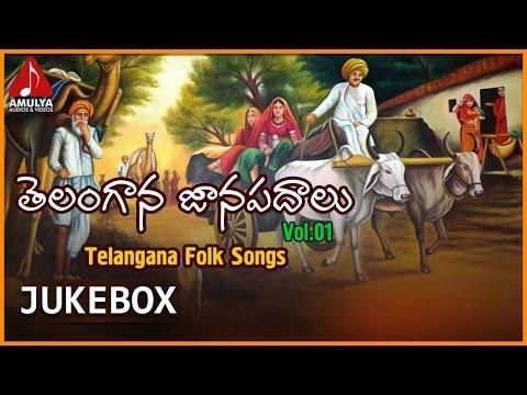 Xxx Mp4 Telangana Folk Songs 01 Popular Telugu Private Songs Amulya Audios And Videos 3gp Sex