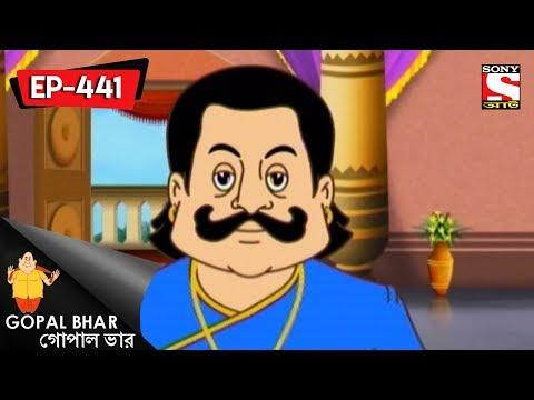 Xxx Mp4 Gopal Bhar Bangla গোপাল ভার Episode 441 Aynar Bhelki 1st October 2017 3gp Sex