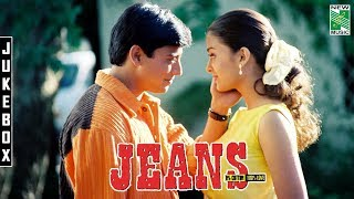 Jeans - | Tamil Movie Audio Jukebox | A.R.Rahman Hits