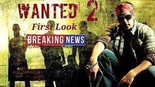 Wanted  2 | 151 Interesting facts : Salman Khan |Prakash Raj |Prabhu Deva
