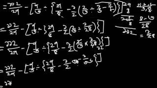 BCS Math : সরল অংক করার নিয়ম 2