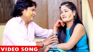 खुश करS मनवा - Holi Me Bana Da Sagunwa - Abhishek Dubey - Bhojpuri Hot Holi Songs 2017 new