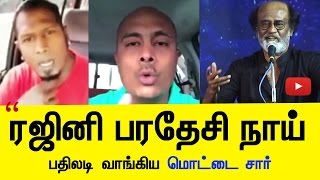 Bald man talking Bad of Rajini, gets slamed by True Rajini Fan - Viral Video | Cine Flick