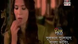 Sultan Suleiman Bangla .dipto tv
