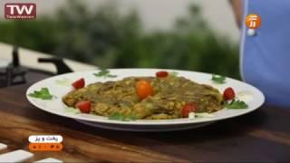 آشپزی آسان| کوکوی بادمجان
