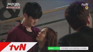 Ex-Girlfriends' Club Byun Yo-han-Song Ji-hyo 'we're together' Ex-Girlfriends' Club Ep4 Trailer