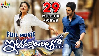 Iddarammayilatho Telugu Full Movie | Allu Arjun, Amala Paul | Sri Balaji Video