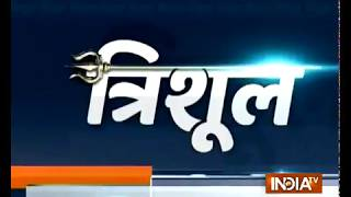 Trishool: Reality Check of Major News Of The Day   18th January, 2018