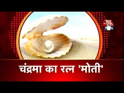Xxx Mp4 Dharm Importance Of Moti मोती Pearl In Astrology Daily Horoscope 28th December 2015 3gp Sex
