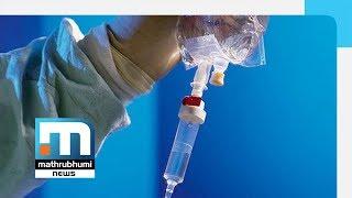Virus Attack In Kozhikode: Nipah Virus Confirmed  Mathrubhumi News