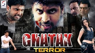 Ghatak The Terror - Dubbed Hindi Movies 2017 Full Movie HD l Sumanth, Kajal Aggarwal