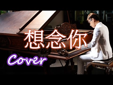 Relaxing Music | Beautiful Piano | miss you ( Winter Sonata OST )Jason PIANO