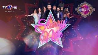 Jhil Mil Sitaray | Rang Saja Hai Eid Ka | Eid Day 1 | TV One | 16 June 2018