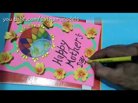 Xxx Mp4 Mother39s Day Card Ideas Mother Day Card Design Mother Day Card Making Ideas Mother Day Card 3gp Sex