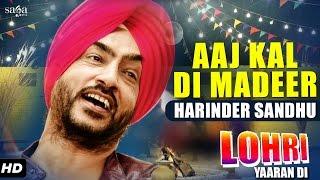 Harinder Sandhu : Aaj Kal Di Madeer | Lohri Yaaran Di | New Punjabi Songs 2017 | SagaMusic