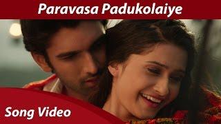Paravasa Padukolaiye Video Song HD | Jippaa Jimikki | Orange Music