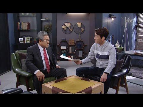 """다시, 첫사랑 - 박정철, 정한용에 """"가온이 양육권 소송 취소하세요"""".20170407"""