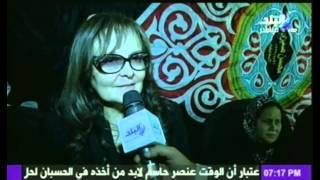 لقاء مع زوجة و أولاد الشاعر الكبير الراحل عبد الرحمن الأبنودى