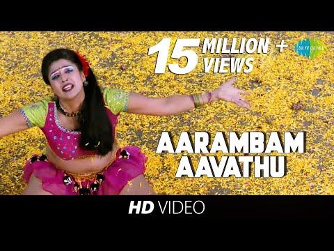 Xxx Mp4 Aarambam Aavadhu Full Video Song Thaarai Thappattai Ilaiyaraaja Bala M Sasikumar Varalaxmi 3gp Sex