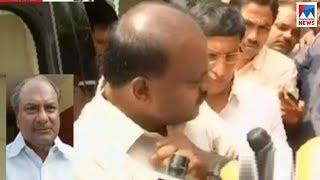 പ്രതിഷേധം കടുപ്പിച്ച് കോണ്ഗ്രസ്   A K Antony   Karnataka