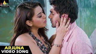 Crazy Songs | Arjuna Arjuna Video Song | Aarya, Hansika, Anjali | Sri Balaji Video