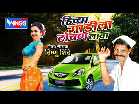 Xxx Mp4 Top 8 New Marathi Songs Hichya Gadila Tochan Lava Super Hit Non Stop Marathi Lokgeete Hot 3gp Sex