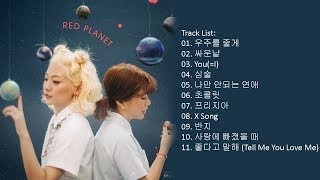 [Full Album] Bolbbalgan4 (볼빨간사춘기) - RED PLANET [Re-Upload Version + Bonus DL Links]